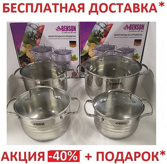 Набор посуды Benson BN-202 (8 предметов), фото 2