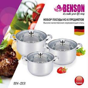 Набор посуды Benson BN-213 3 кастрюли с крышками (8,5 л 10 л 14 л) нержавеющая сталь, фото 2
