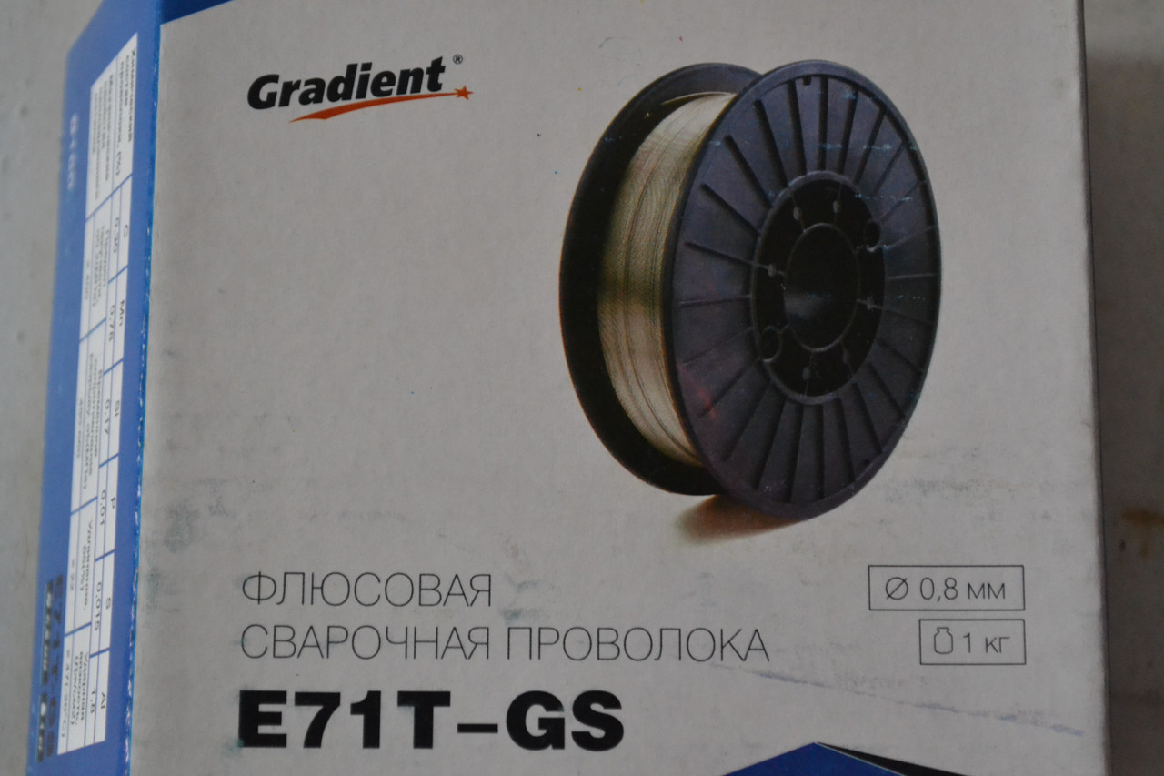 Флюсовий зварювальний дріт Е71Т-GS 0.8мм 1кг