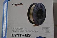 Флюсовий зварювальний дріт Е71Т-GS, 0.8мм, 1кг