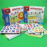 Азбука и Математика наборы на магнитах