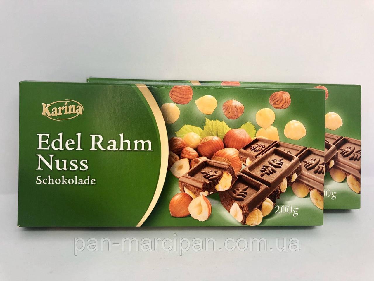 Шоколад Karina Edel Rahm Nuss 200 г