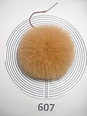 Меховой помпон Песец, Св. Карамель, 12/13 см, 607, фото 2