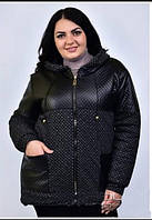 Куртка Ольга комбинированная