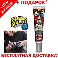 Универсальный водонепроницаемый клей Flex glue супер сильной фиксации