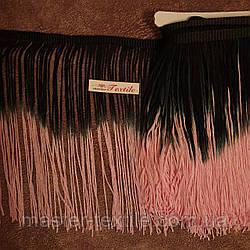 Танцевальная бахрома с градиентом 20 см (нежно розовый/черный)