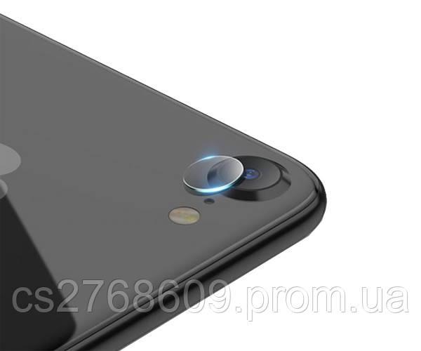 "Защитное стекло / Захисне скло камери ""Best"" без упаковки: iPhone 7, iPhone 8"