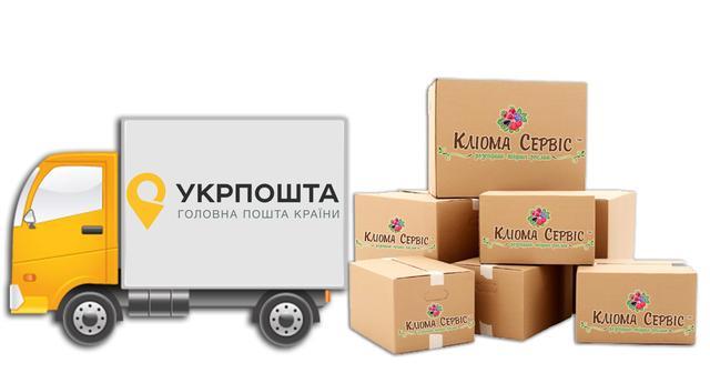 Сотрудничество Клиома Сервис и Укрпочта