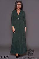 Платье - 31439