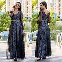 """Стильное леопардовое платье длинное S, M, L, XL, 2XL """"Камалия макси"""" с рукавами, фото 1"""