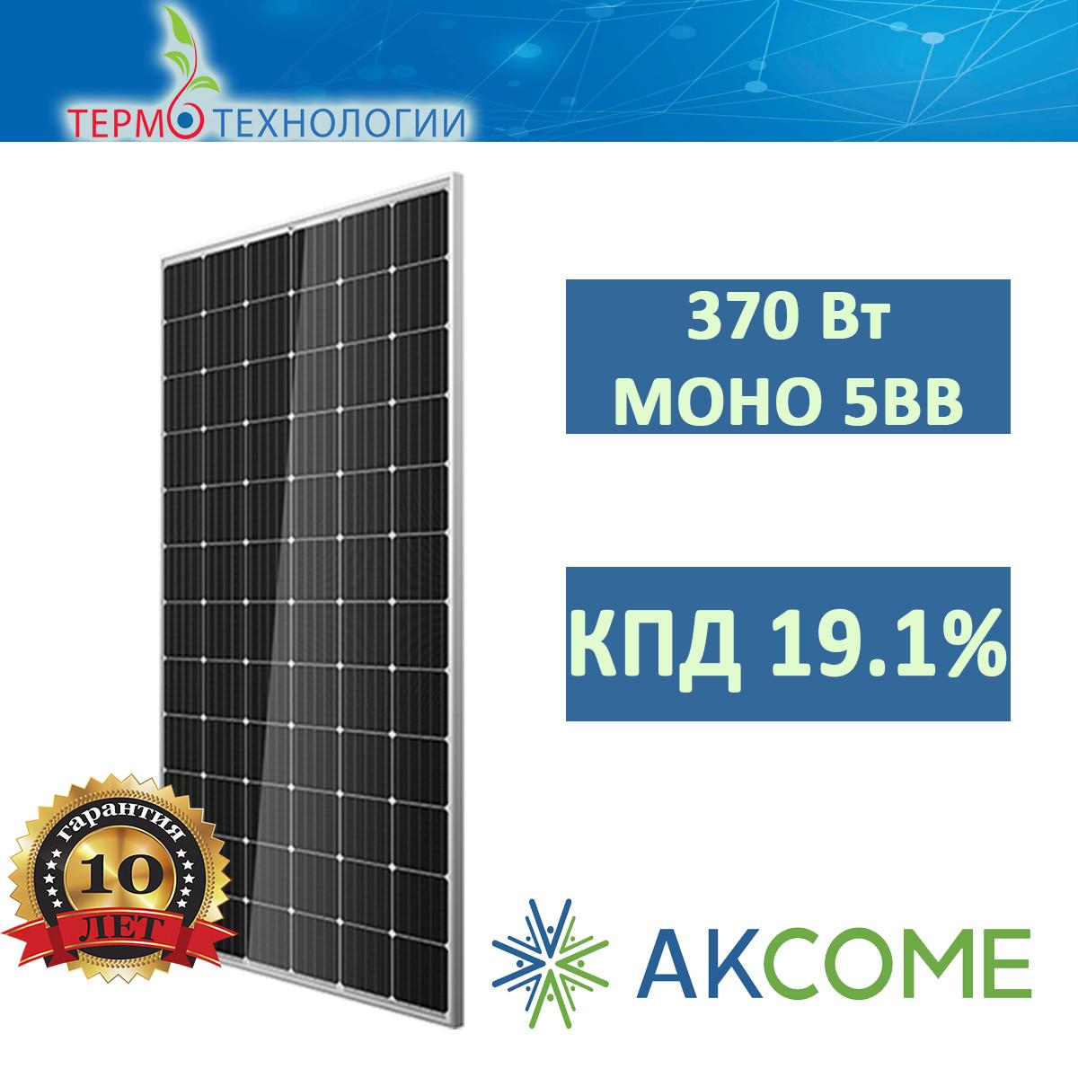 Солнечная батарея Akcome 370 Вт, Mono