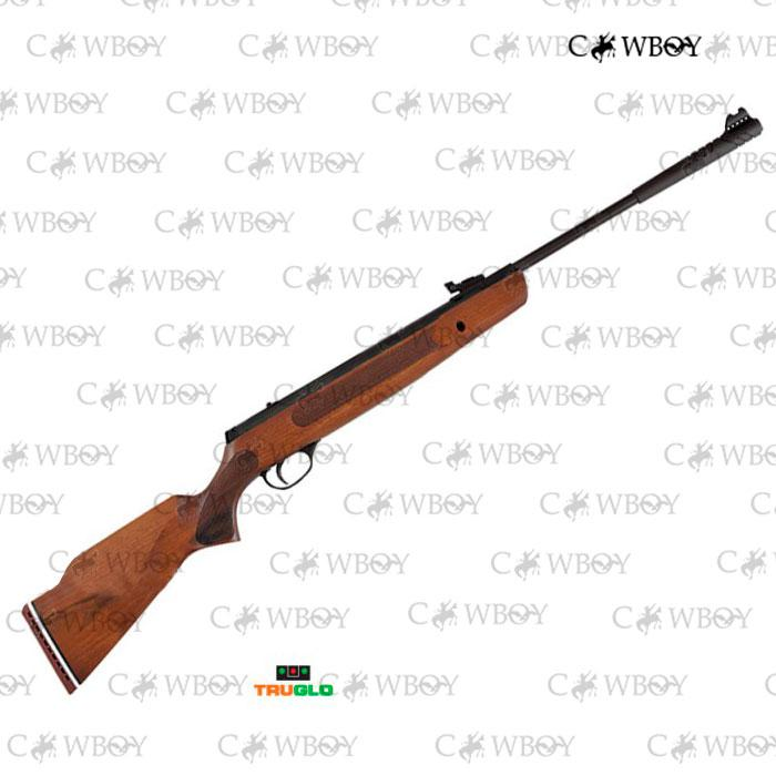Пневматическая винтовка Hatsan STRIKER 1000 X