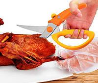 Ножницы для курицы, рыбы
