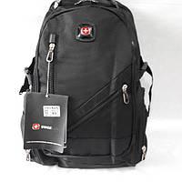 Рюкзак с кодовым замкомSwissGear8815