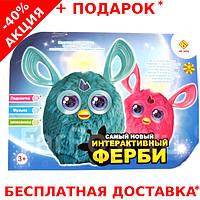 Русскоязычная интеллектуальная детская игрушка Ферби Furby Original size USA Hasbro голубая