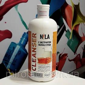 Nila Cleanser для снятия липкого слоя, молоко и мед, 500 мл