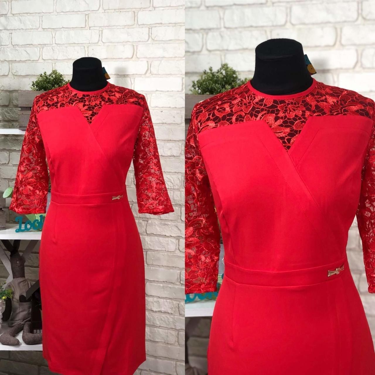 Эффектное женское платье ткань *Костюмная* с вставкой органзы размер 56 батал
