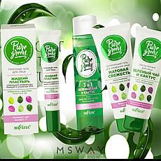 Bielita - Pure Green Гидролат для лица 3в1 Цветочные кислоты, салициловая кислота 115ml, фото 3