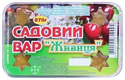 Садовый вар Живица 870 г