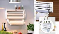 Тройной органайзер для кухни TRIPLE PAPER DISPENSER для фольги, пищевой пленки, бумажных полотенец, белый