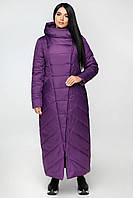 Длинная зимняя куртка женская