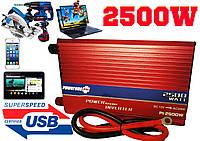 Распродажа Преобразователь инвертор 12v-220v 2500W, фото 1