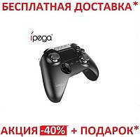 Геймпад Bluetooth IPEGA PG - 9069 с сенсорной панелью
