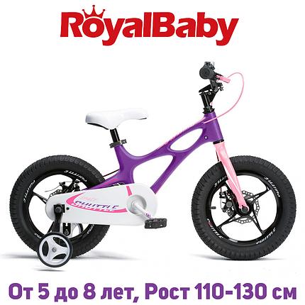 """Велосипед детский RoyalBaby SPACE SHUTTLE 16"""", OFFICIAL UA, фиолетовый, фото 2"""