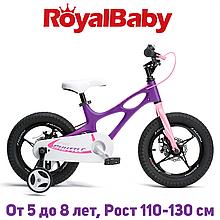 """Велосипед детский RoyalBaby SPACE SHUTTLE 16"""", OFFICIAL UA, фиолетовый"""