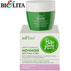 Bielita - Pure Green Крем-комфорт для лица и век ночной для жирной, комбинир. кожи 50ml