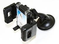 Автодержатель для телефона WX-017