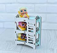 Игрушечная трехъярусная кровать NestWood для кукол Мятный с белым (rkml008m), фото 3