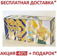 Массажный Пояс для Похудения Вибратон Vibra Tone