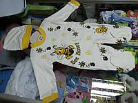 Костюм детский для малыша р.62 - 74см