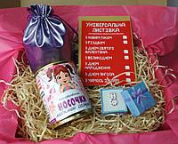 """Подарочный набор  """"Життя чарівне"""" - подарок сестре"""