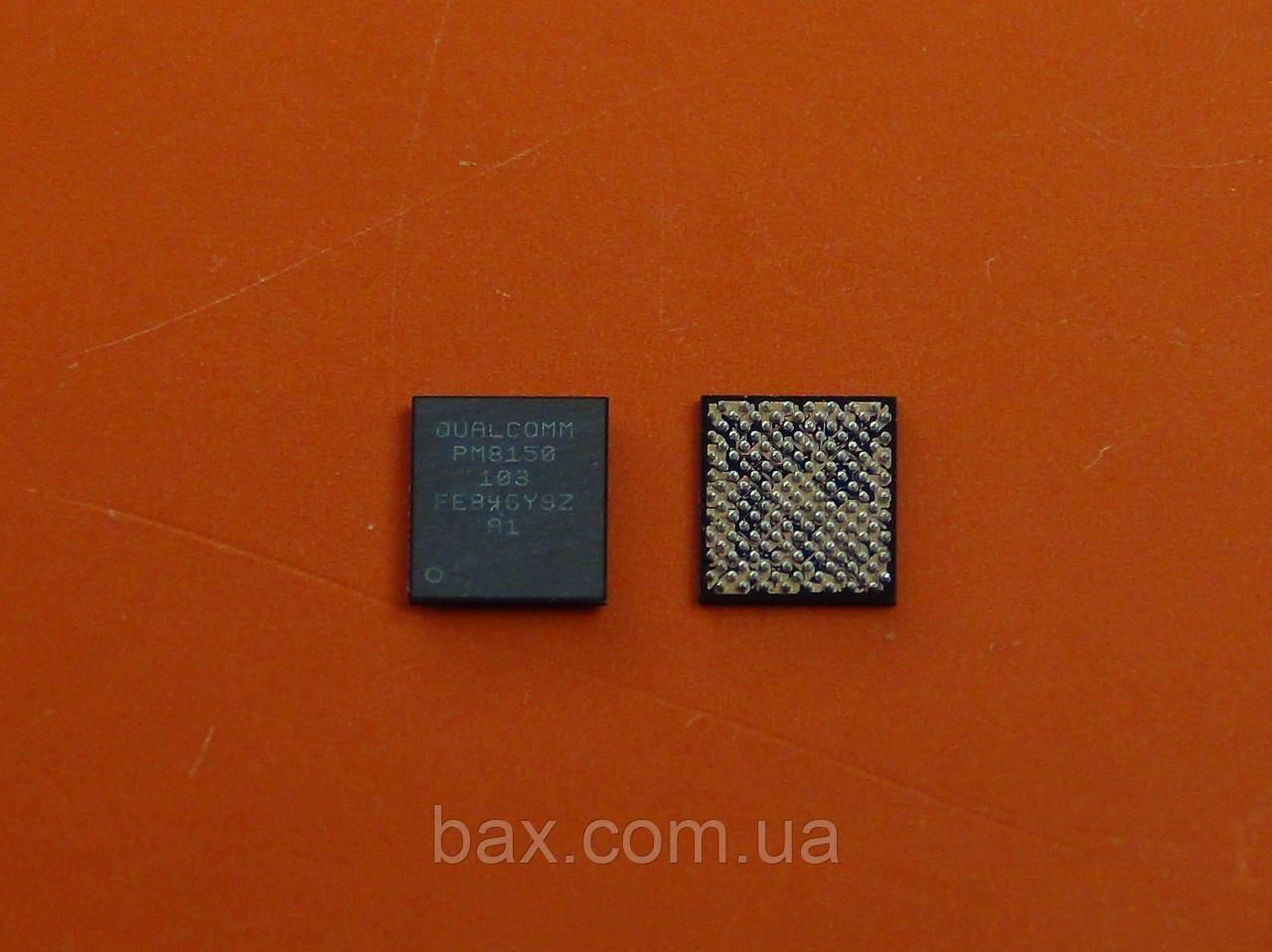 Микросхема контроллер питания PM8150 103 Оригинал Китай