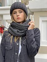 Снуд хомут женский зимний вязаный шерстяной теплый графит, фото 1