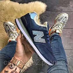 Мужские кроссовки зимние New Balance 574 (мех) (синие)