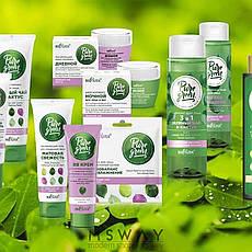 Bielita - Pure Green Сыворотка для лица себобаланс, увлажнение 30ml, фото 3