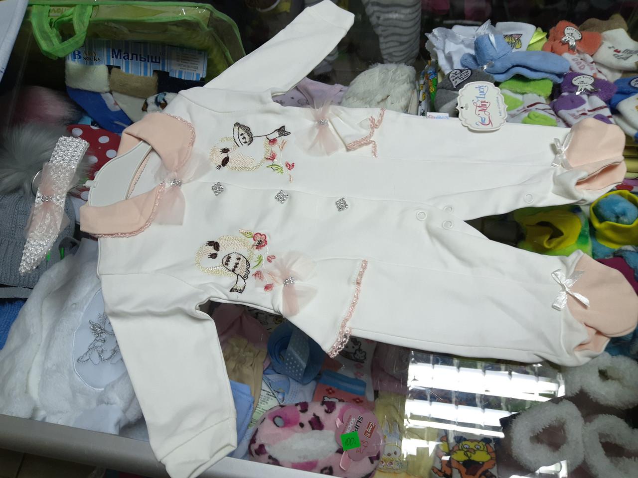 Костюм детский нарядный для малышки р.62 - 74