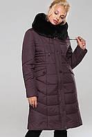 Теплое зимнее пальто женское Дайкири 4  размер 48, ТМ NUI VERY Распродажа!!!