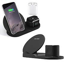 Док-станція Fast Charge 3 в 1 для бездротової зарядки (смартфона, смарт годин, навушників в кейсі)