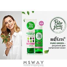 Bielita - Pure Green Точечный гель для лица антибактериальный Жидкий пластырь 20ml, фото 3