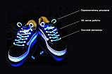 Светящиеся шнурки для обуви 2Life LED SHOELASE White (n-63), фото 6