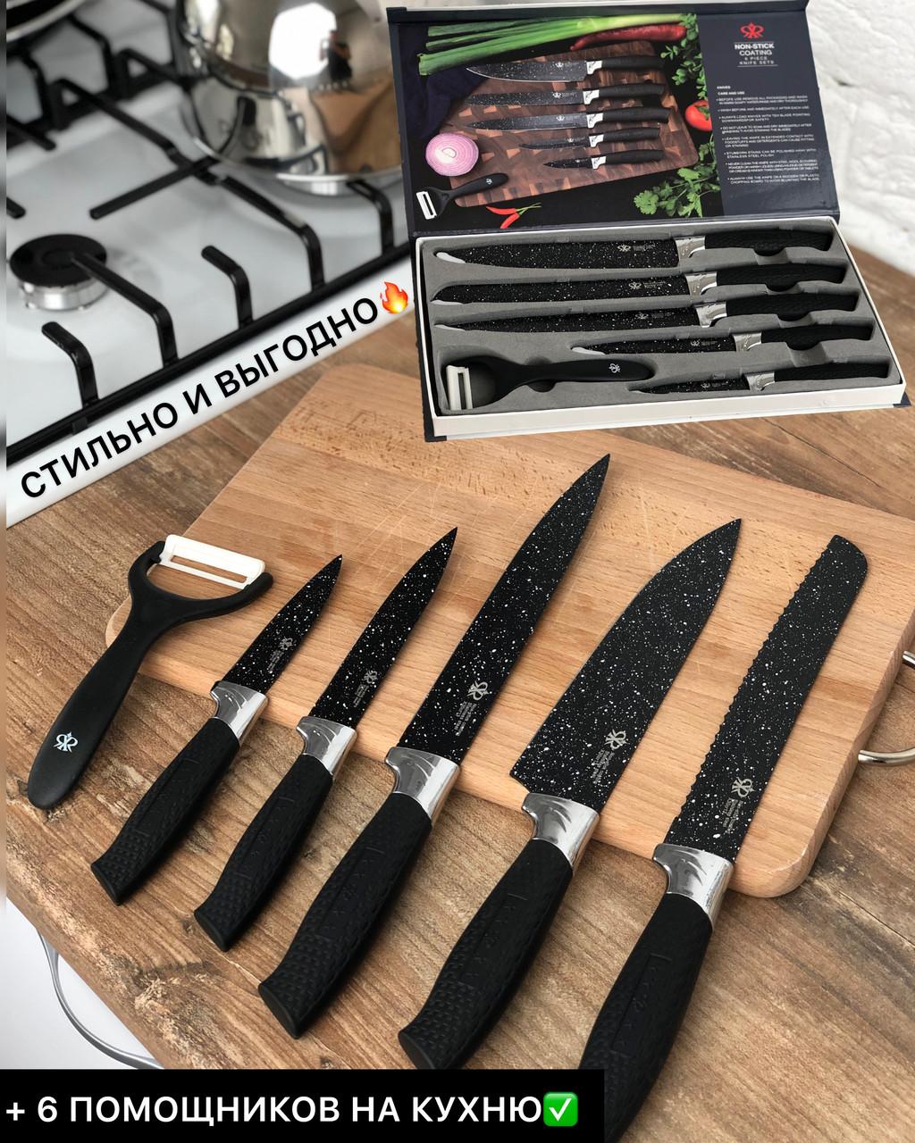 Великий Набір кухонних ножів з керамічним покриттям
