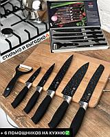 Большой Набор кухонных ножей с керамическим покрытием