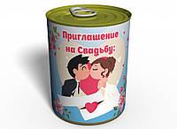 Консервированное Приглашение на Свадьбу Лепестки Роз, Воздушный Шарик, Свадебный Тост
