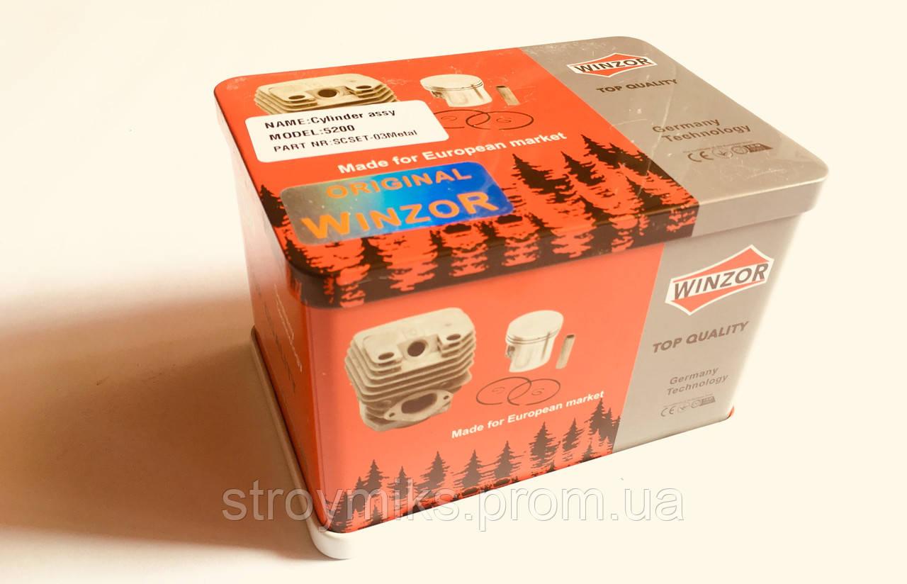 Поршневая 45 мм (Winzor-model 5200)GL 5200 METAL BOX