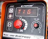 Сварочный инвертор ВДУ-207 «Патриот» многофункциональный, фото 6