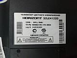 """LED телевизор 32"""" Horizont 32LE4122D с цифровым тюнером T2, фото 6"""